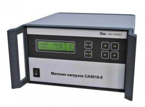 Магазин нагрузок СА5018-1