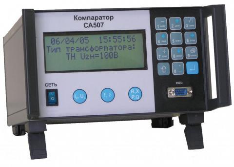 ремонт компаратора са507